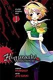 Higurashi When They Cry: Curse Killing Arc, Vol. 1 - manga (Higurashi, 5)