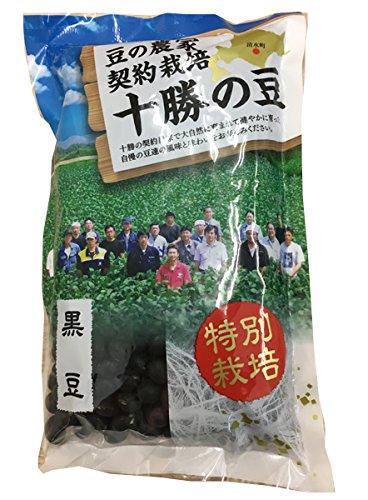 フジタ 特別栽培 十勝の豆  黒豆<300g> 1ケース(20入)