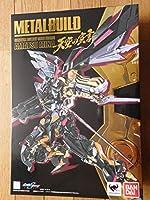 METAL BUILD メタルビルド ガンダムアストレイ ゴールドフレーム 天ミナ -天空の宣言-