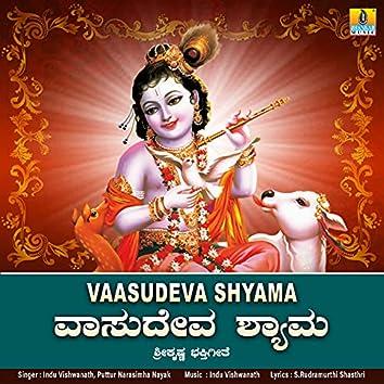 Vaasudeva Shyama - Single