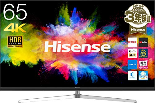 ハイセンス 65V型 FIFA World Cup オフィシャルテレビ 4K ULED TV HDR対応 倍速対応