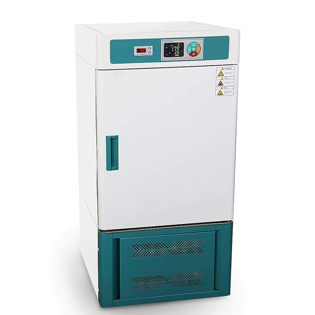 警告覚えているの面ではMewSann BODインキュベーター 精密低温 0-65度各種恒温実験 環境テスト 水の分析 細菌培養
