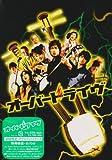 オーバードライヴ[KWX-152][DVD]
