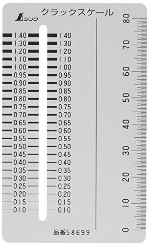 シンワ測定(Shinwa Sokutei) クラックスケールカードタイプ 58699