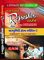 Refresher Course for Nursing in GNM (Solved paper) Community Health Nursing-I in Hindi for Nursing Students by Dr Dhirendra Kishore