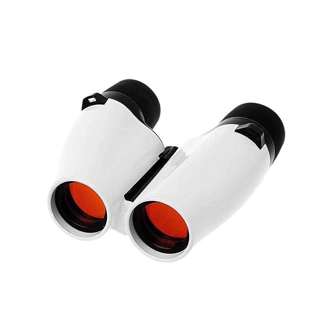 ラッチ無知雨のXWU W300双眼鏡ボーカルコンサート双眼鏡単眼実習用望遠鏡