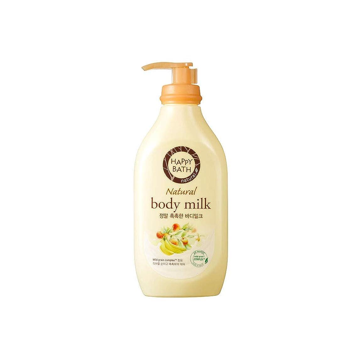 理容師へこみセグメント[HAPPY BATH] ハッピーバス ナチュラルボディミルク しっとりタイプ ボディローション 450ml (moisture body milk 450ml)