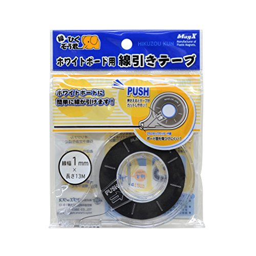 マグエックス ホワイトボード用 線引きテープ 1mm×13m MZ-1 黒
