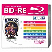 HI-DISC BD-RE HDBD-RE2X10SC (くり返し録画用 130分 25GB 1-2倍速 10枚)
