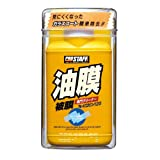 プロスタッフ 洗車用品 ガラスクリーナー キイロビン 120g 油膜・被膜落とし ペフ付きスポンジ付き 0002