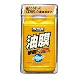 プロスタッフ 洗車用品 ガラスクリーナー キイロビン 120g 油膜&被膜落とし スポンジ付 0002