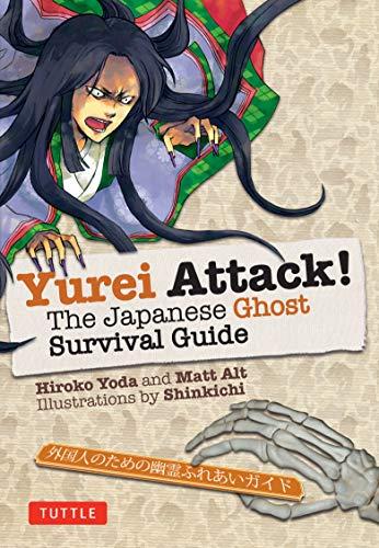 Yurei Attack!: The Japanese Ghost Survival Guide (Yokai ATTACK! Series) (English Edition)