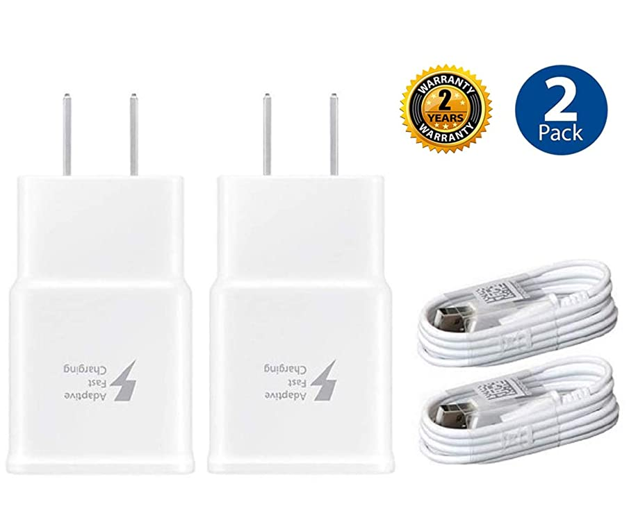 Samsung Adaptive Fast Charger Kit,LaoFas 2 Pack Fast Charging Adapter Travel Charger + (2) Micro USB Data Cables-Wall Charger for Samsung Galaxy S7/S7 Edge/S6/Note5/4 /S3(White)