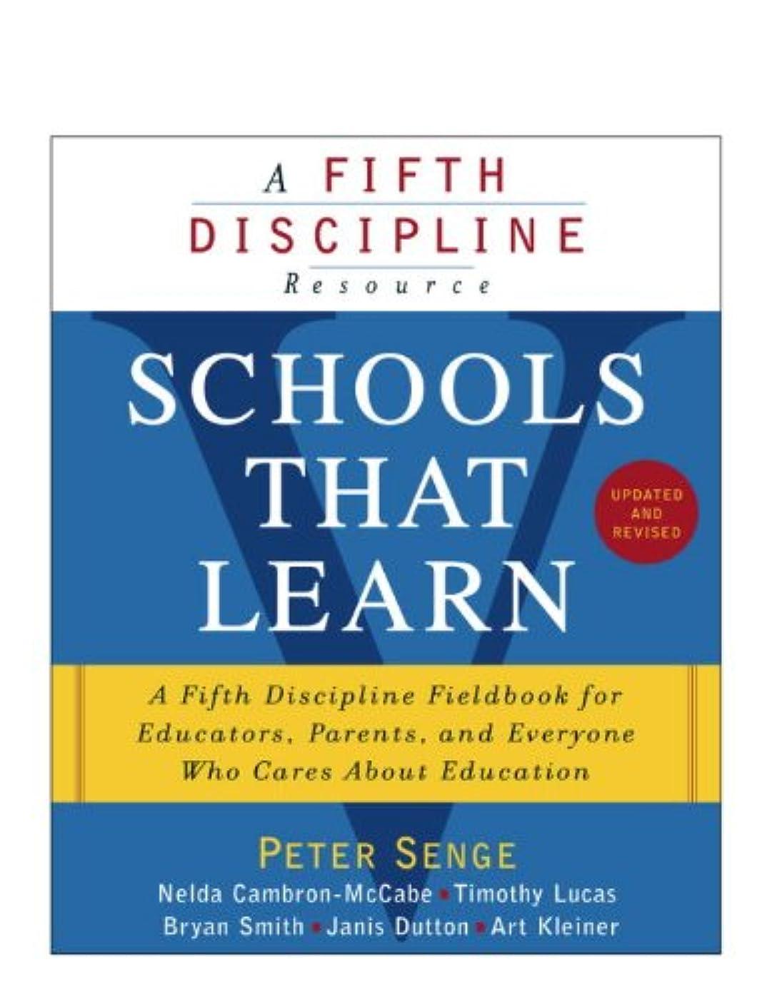 クリーナーバウンス見つけるSchools That Learn (Updated and Revised): A Fifth Discipline Fieldbook for Educators, Parents, and Everyone Who Cares About Education (English Edition)