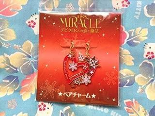 嵐 相葉雅紀 映画『MIRACLE デビクロくんの恋と魔法』ペアチャーム