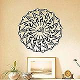 Pegatinas De Pared Islámico Musulmán Corán Moderno Caligrafía Pegatina Sala De Estar Sofá Fondo Dormitorio Vinilo Arte Decoración Del Hogar Negro 29X29Cm