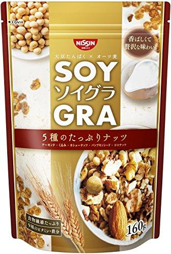 日清シスコ ソイグラ 5種のたっぷりナッツ 160g 1セット 2袋