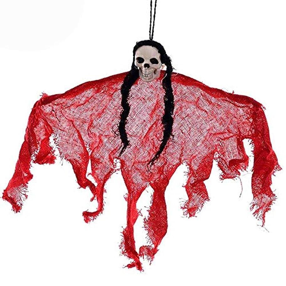 酔ったバッジサイレンハロウィーンの飾り、ハロウィーンの装飾不気味なスカルスケルトンゴースト骨頭は、ホームパーティーお化け屋敷のためにペンダントの小道具のトリックオアトリートをハンギング パーティーフェスティバル (Color : Red)