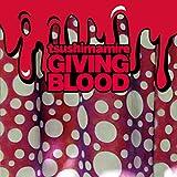 献血ソング