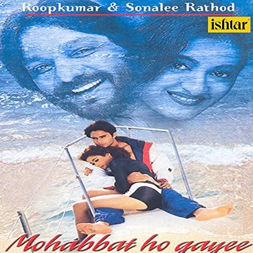 Roop Kumar Rathod & Sonali Rathod