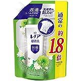 レノア 超消臭+ 抗菌ビーズ グリーンミスト 詰め替え 約1.8倍(760mL/482g)