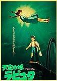 xiangpiaopiao Miyazaki Hayao Animation Spirited Away Poster Bar Cafe Forkid Room Carteles E Impresiones Impresión En Lienzo Imagen 50X70Cm Kq-3546