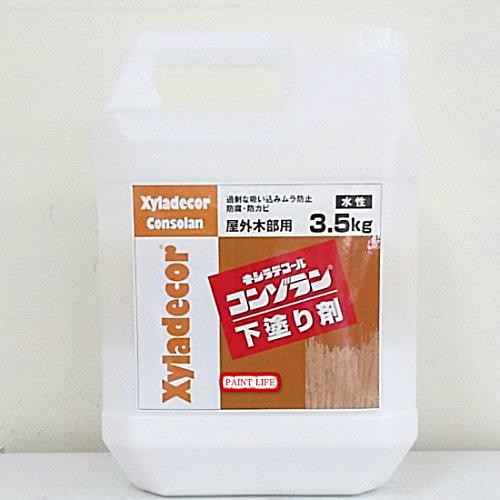 キシラデコール コンゾラン 下塗り剤 3.5kg