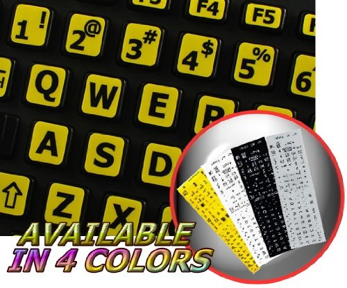 English US Large Lettering Keyboard Stickers