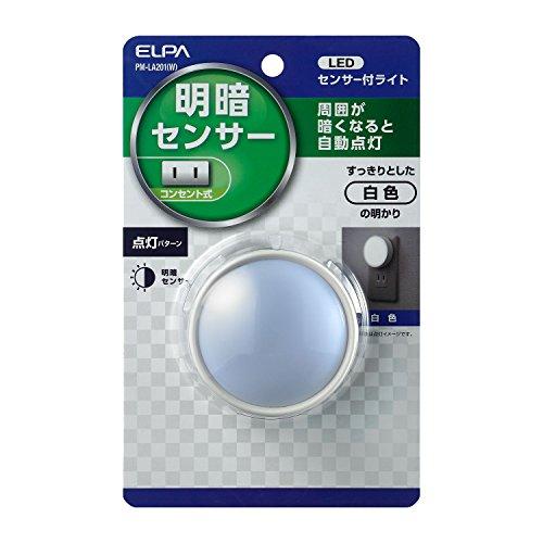 ELPA エルパ LEDセンサー付ライト 直接コンセントに差すだけ PM-LA201(W)