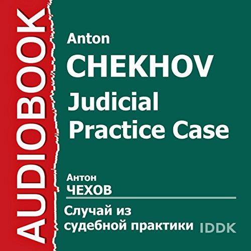 Judicial Practice Case [Russian Edition] audiobook cover art