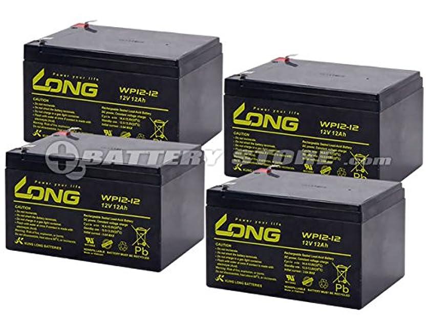 トンゆるく広まったWP12-12 【お得!4個セット】 《LONG 性能多用途バッテリー 12V 12Ah》 UPS用バッテリー 電動リール等に!