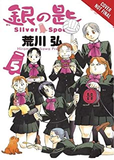 Silver Spoon, Vol. 5