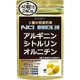 JAY&CO. NO 系 BIG3 アルギニン ・ シトルリン ・ オルニチン (1000mg×3種) (レモン, 40回分 240g)
