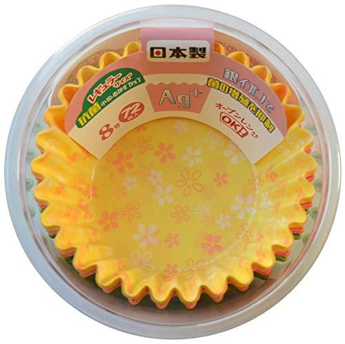 ヒロカ産業 抗菌小花おかずカップ 8号 72枚入 抗菌 オーブンレンジ可 日本製 オレンジ、イエロー、グリーン