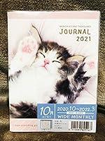 2020年10月始まり2022年3月まで月曜始まり眠る仔猫小猫ネコ2021年スケジュール帳ダイアリー手帳A6サイズ
