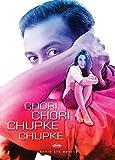 Chori Chori Chupke Chupke (OmU) [Alemania] [DVD]