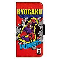iPhoneXR iPhoneケース (手帳型) [カード収納/ストラップホール/スマホスタンド] KYOGAKU_PUNKDS アイフォンケース スマホケース 携帯電話用ケース CollaBorn PUNKDRUNKERS (パンクドランカーズ)