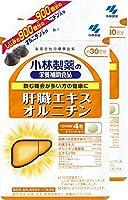 【まとめ買い】小林製薬の栄養補助食品 肝臓エキスオルニチン 120粒 約30日分×2コ