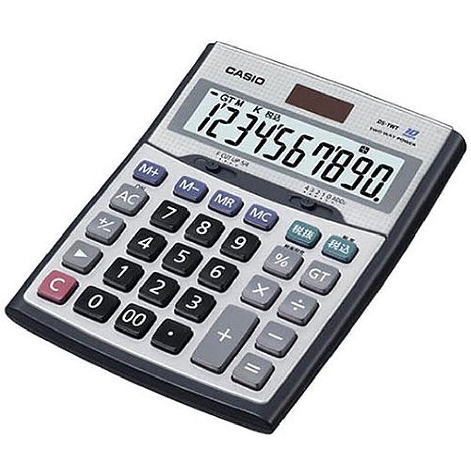 受賞最初はハシーカシオ 本格実務電卓 税計算 デスクタイプ 10桁 DS-1WT