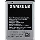 BATTERIA EB464358VU PER SAMSUNG GALAXY ACE PLUS GT S7500 Young S6310n 1300mAh