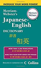 Best english to english japanese Reviews