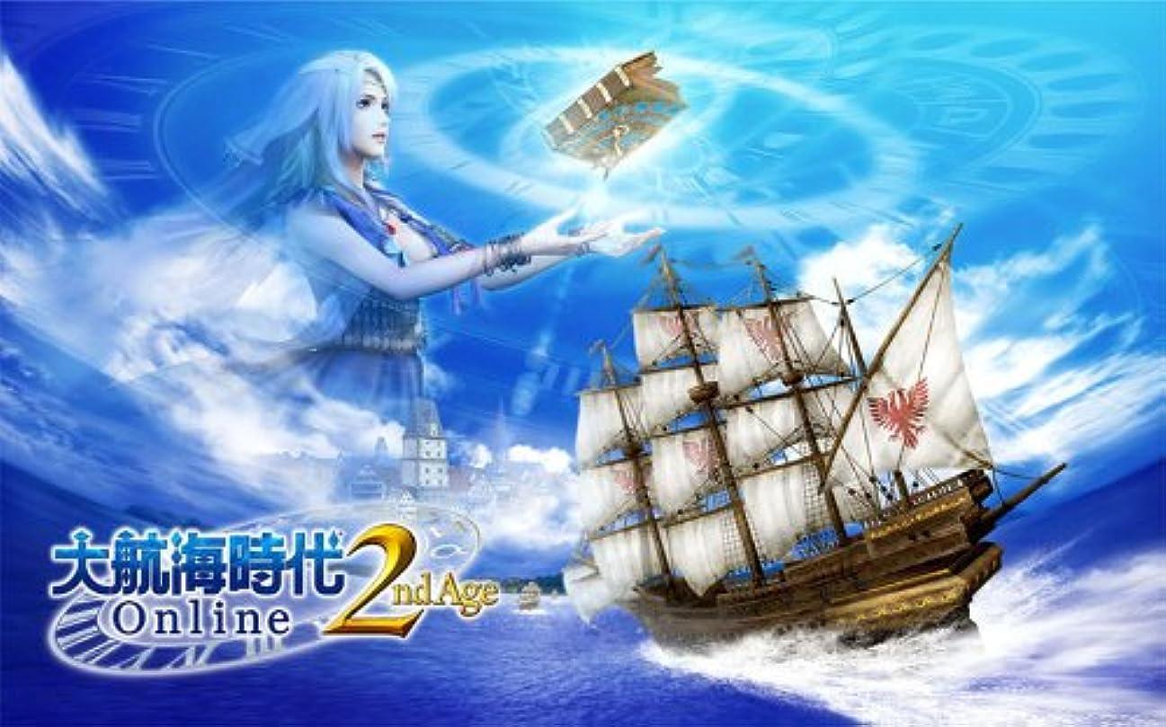 さまよう基本的な共役大航海時代 Online 2nd Age トレジャーBOX