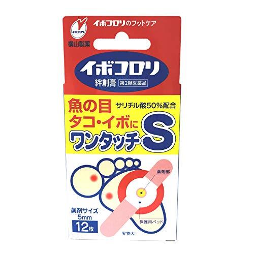 【第2類医薬品】イボコロリ絆創膏Sサイズ 12枚