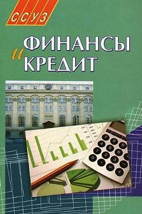 Finansy i kredit