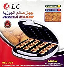 صانع الجوز DLC-324 (24 قطعة) منظم للزيتون، 1400 وات، صانعة الجوزيا