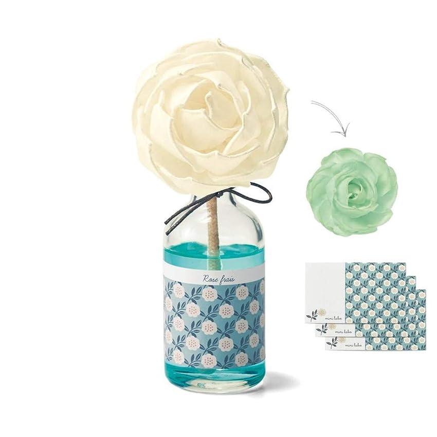 定期的ほかにキャンペーン[ベルメゾン] アロマグッズ 香炉 ミニラボ パリの花いろディフューザー カラー カメリア