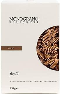 Felicetti Organic Farro Pasta - Fusilli (17.64 ounce)