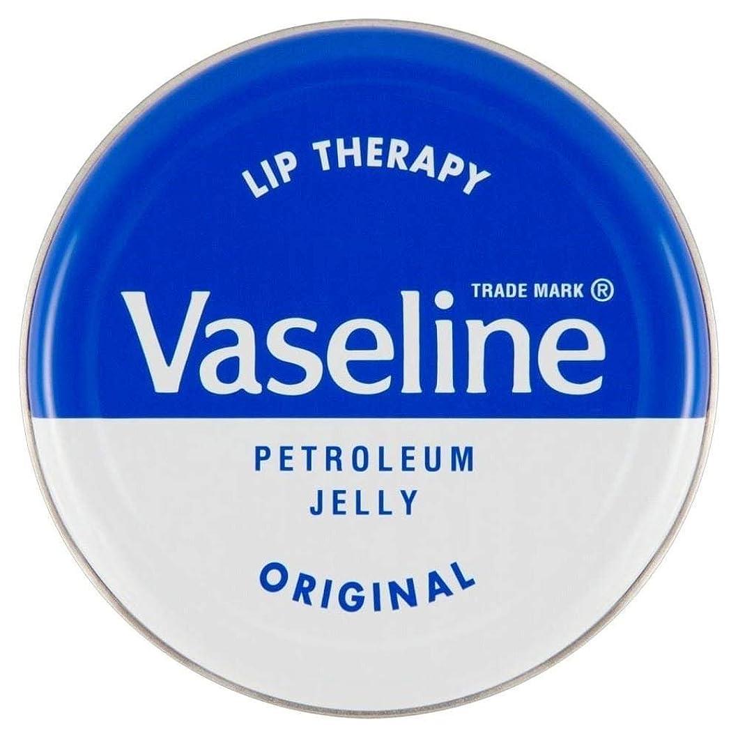 無駄技術的な誓うVaseline Petroleum Jelly Lip Therapy Original ワセリンワセリンリップ療法オリジナル