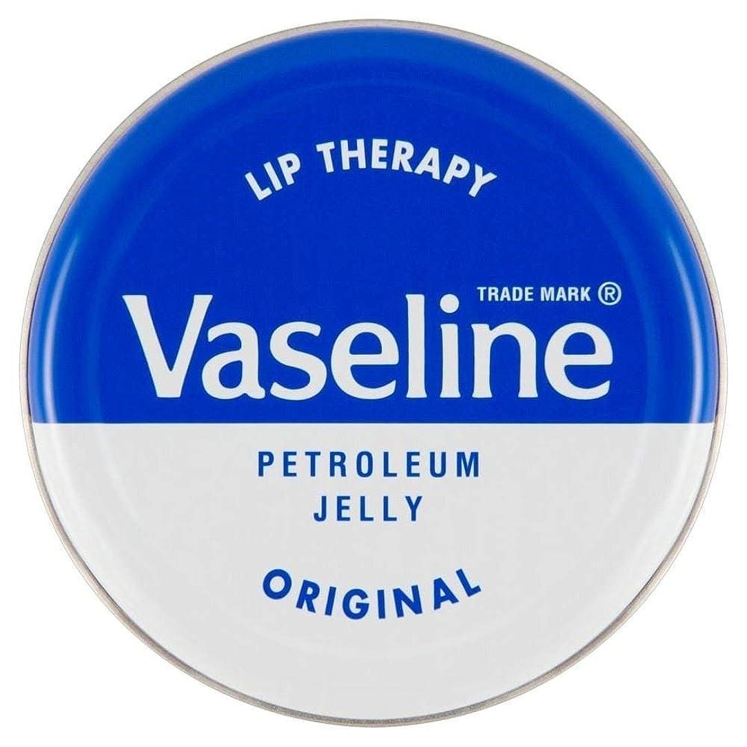 ソート成熟した説得力のあるVaseline Petroleum Jelly Lip Therapy Original ワセリンワセリンリップ療法オリジナル