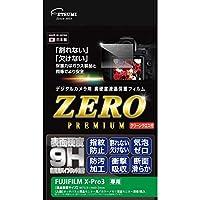 ETSUMI E7570 液晶保護フィルムゼロプレミアム フジ X-Pro3